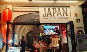 Đá Nướng Làm Dậy Sóng MEAT BANK – Hokkaido Style